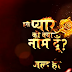 Star Plus Show Iss Pyar Ko Kya Naam Doon 3 Storyline Revealed