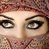 Kisah Ainul Mardhiah: Bidadari Paling Cantik di Surga