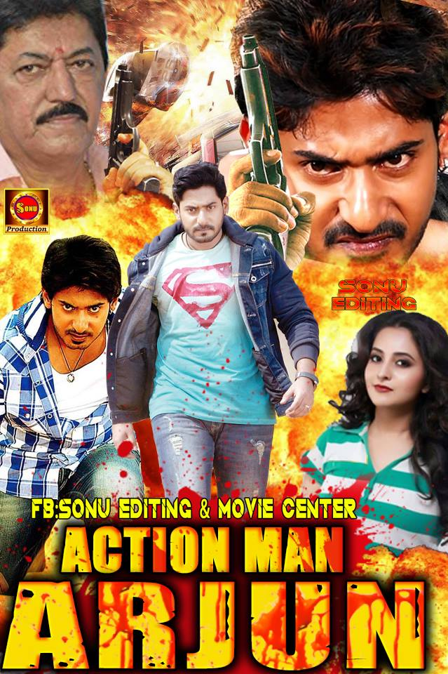 Action Man Arjun (Arjuna) 2018 Hindi Dubbed 350MB HDTVRip 480p x264