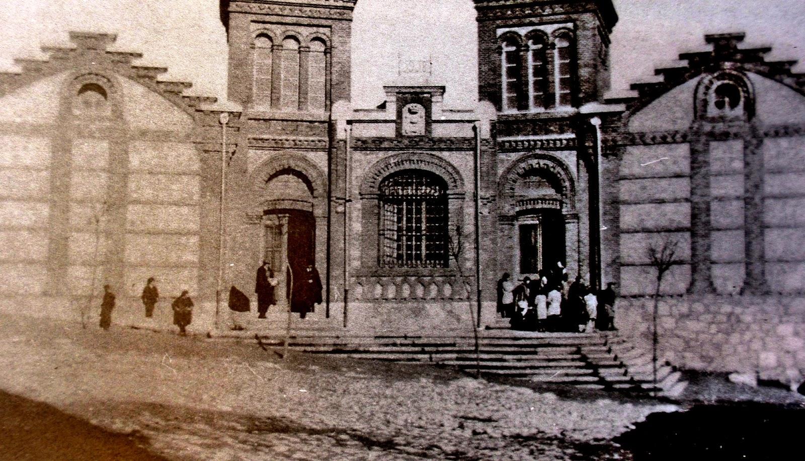 Antigua Escuela de El Espinar