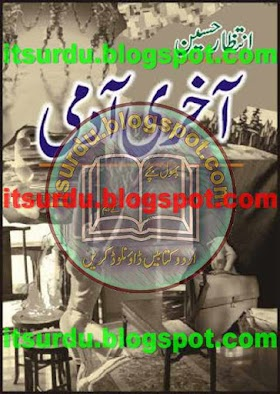 Akhri Aadmi Complete By Intizar Hussain