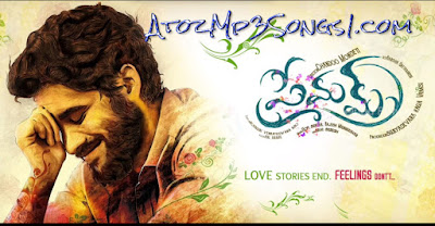 Premam (2016) Telugu Movie Mp3 Songs Free Download
