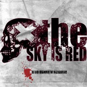 the Sky is Red - Легко Вбивати Кохання 2008