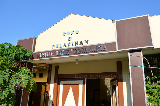 Museum Batik Jogjakarta