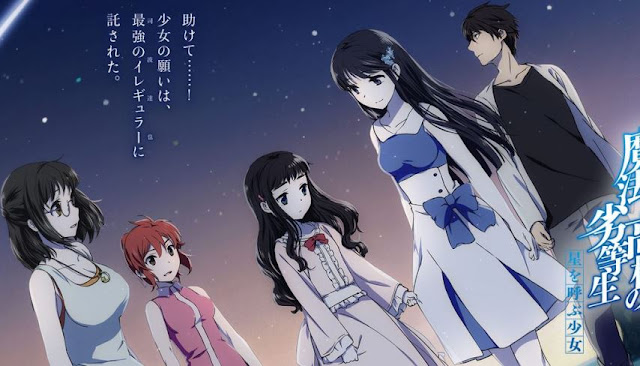 Tráiler oficial de la película de Mahouka Koukou no Rettousei