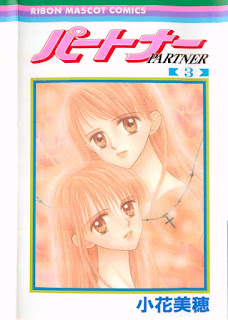 [Manga] パートナー 第01 03巻 [Partner Vol 01 03], manga, download, free