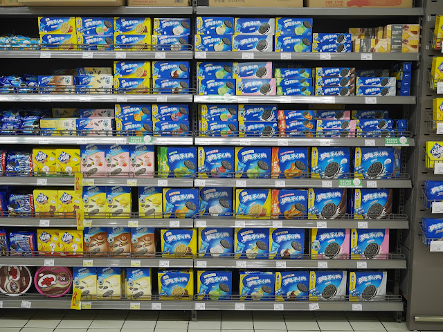 selection of Oreos at a Carrefour in Zhuhai