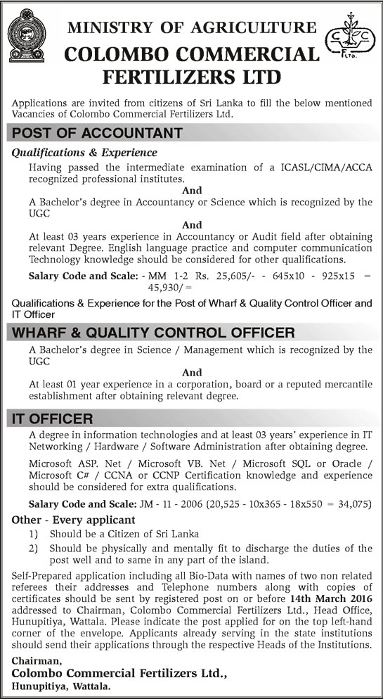 Vacancies - Accountant, Wharf Quality Control Officer, IT Officer - Colombo Commercial Fertilizers Ltd - Ministry of Agriculture