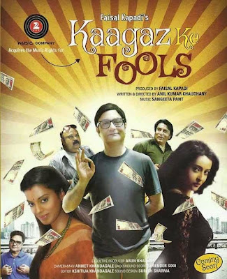 Kaagaz Ke Fools 2015 Hindi DVDRip 300mb bollywood movie 480p free download at https://world4ufree.ws