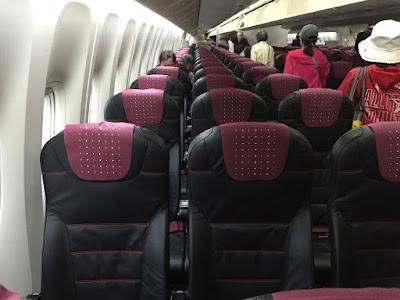 国内線・普通席で座るならば、この席 | マイル修行:JAL・JGCの旅