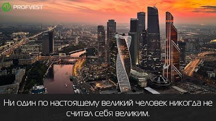 Отчет инвестирования 05.11.18 - 11.11.18: Наш портфель 5295,06$, прибыль 612,09$ (13,07%)