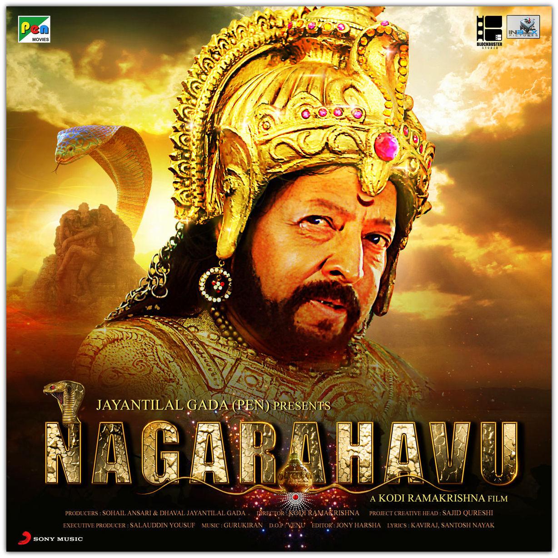kannada new movies 2016 free download