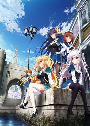 Absolute Duo 12/12