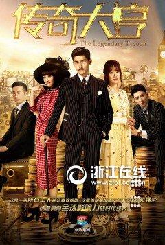Phim Truyền Kỳ Về Ông Trùm-The Legendary Tycoon
