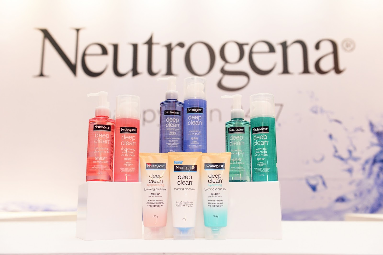 Neutrogena®'s fashion debut celebrates the joy of healthy skin