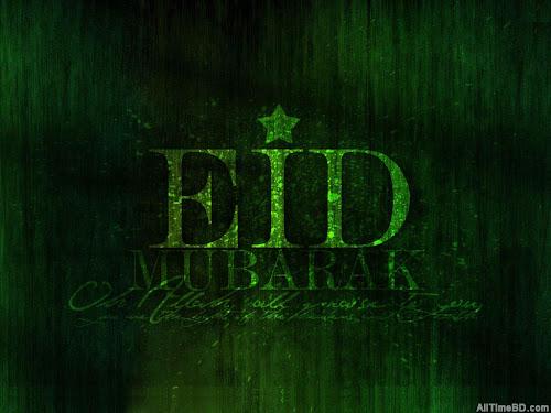 Eid Mubarak Cards 2011, EID MUBARAK THEYYANGAD, Eid mubarak greeting cards, Eid Mubarak Cards 2011, Eid Cards 2011, Eid Mubarak Beautiful Wallpapers, Latest Eid Card Collection 2011, Latest Eid Card Collection 2011 -12