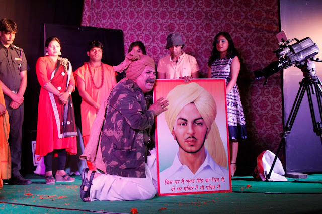 "The drama ""poison - save this country"" dramatized in Mahavatpur"