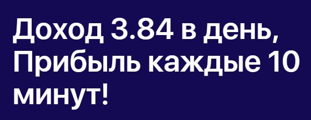btcdrive.io отзывы