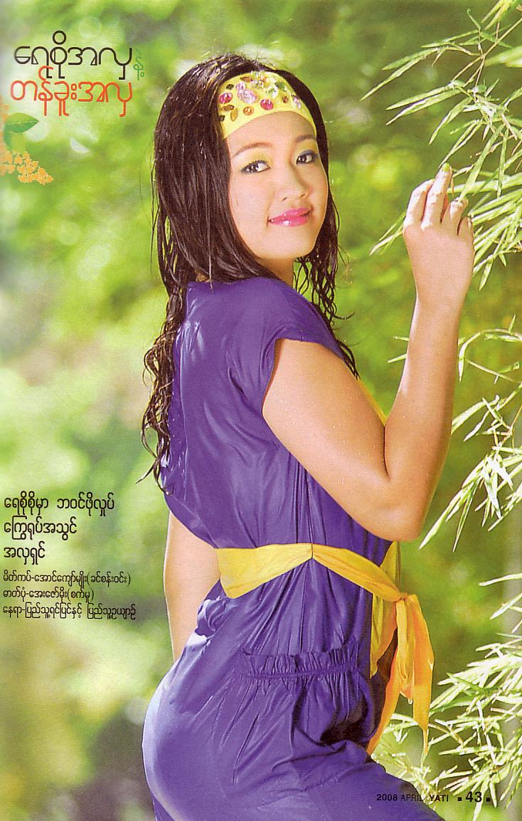 Arloos Myanmar Model Gallery Thin Thin Yu Hlaing - Hot -8098