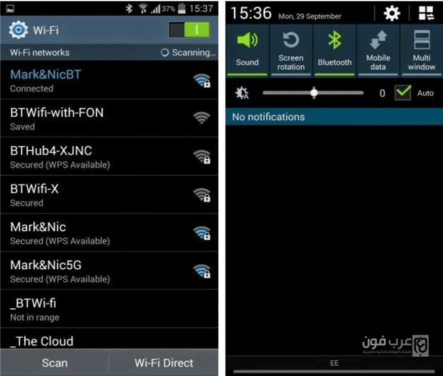 مشاكل اتصال Wifi