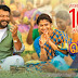 Viswasam Movie New Posters