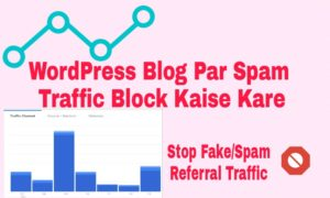 WordPress Blog Par Spam/Fake Referral Traffic Block Kaise Kare