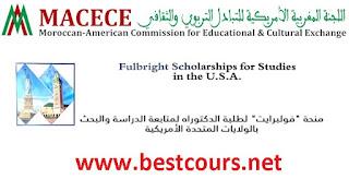 اللجنة المغربية الأمريكية للتبادل التربوي الثقافي MACECE منح فولبرايت للدراسة في الولايات المتحدة الأمريكية 2020/2019