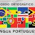 Novo acordo ortográfico passa a ser obrigatório no Brasil; relembre as regras