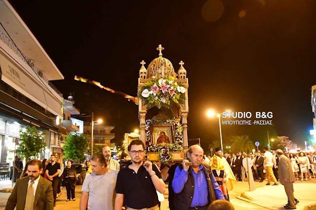 Το Ναυπλιο γιόρτασε του Αγίου Κωνσταντίνο και Ελένη (βίντεο)