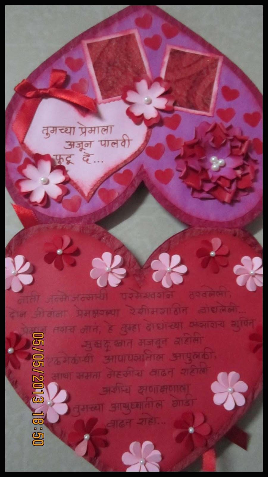 lina's handmade cards wedding anniversary cards