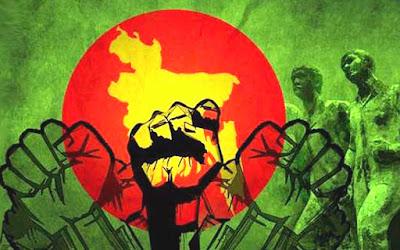 sadhinota dibosh bangladesh
