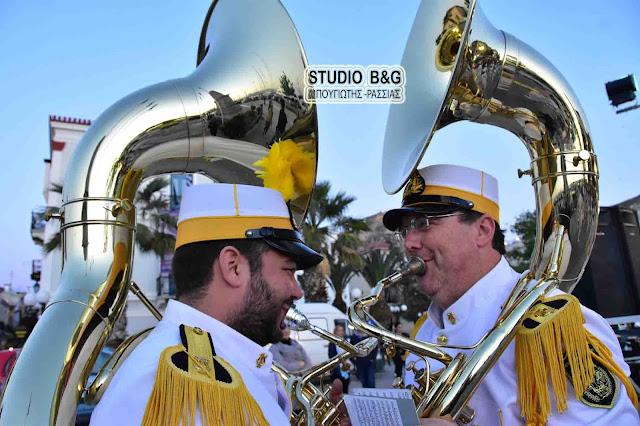 Με τέσσερις Φιλαρμονικές το Ναύπλιο γιορτάζει την Ημέρα της Μουσικής