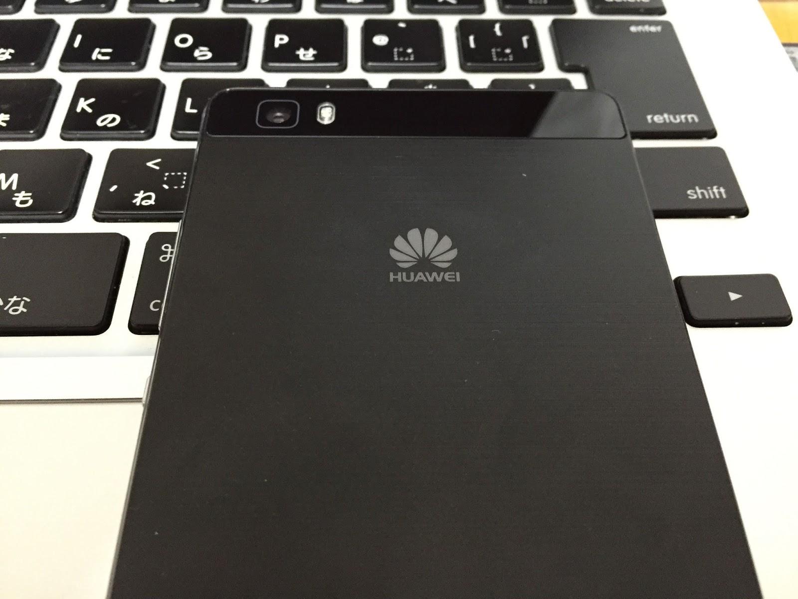 Huawei-P8lite2