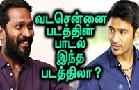 Vadachennai Movie Song Is In Another Movie!