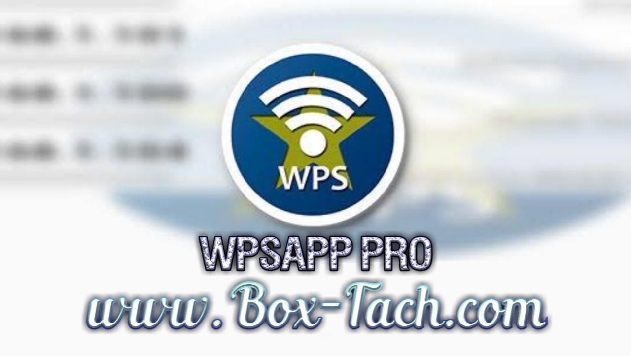 تحيمل افضل برنامج الاختراق الواي في WPSApp Pro الاصدار المدفوع