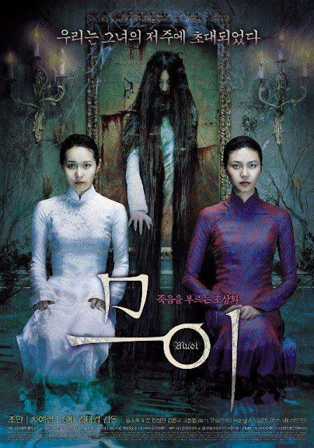 korean horror movie
