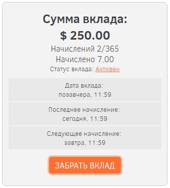 pascal-service.com хайп