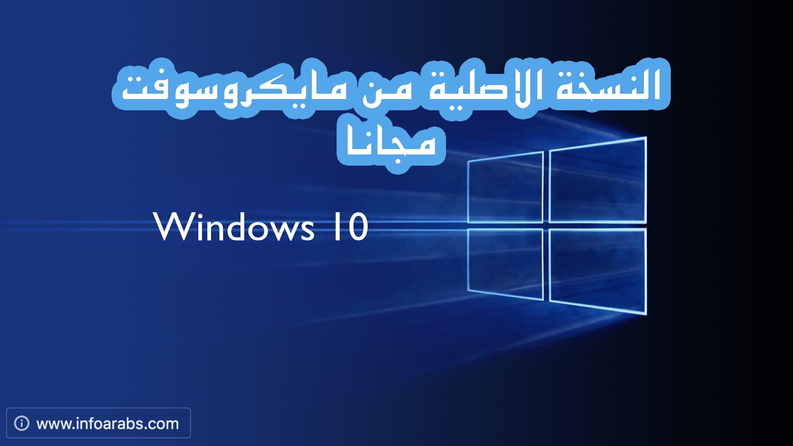 العاب ويندوز 7 الاصلية للتحميل مجانا