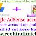 Adsense me multiple gmail id setup kese kare