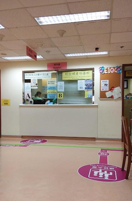 【新手準媽媽】唐氏綜合症檢查@11W2D・政府醫院 VS Nifty