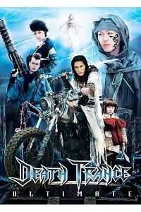 Death Trance 2005 Hindi Dubbed 300mb BBRip