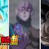 Dragon Ball Super Cap 71 Latino, Avance, Titulo y Sinopsis Oficiales