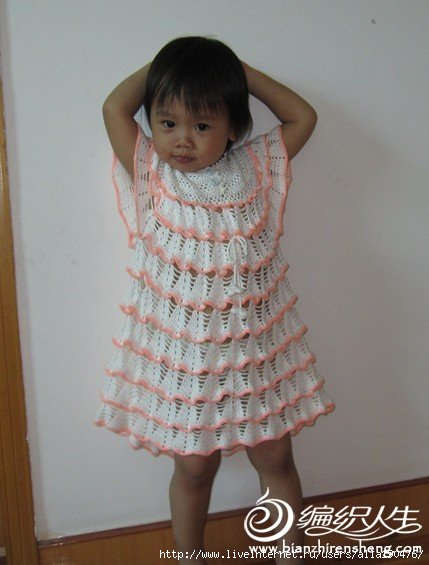 Crochet Baby Dress Set Pattern : Crochet Patterns for free crochet baby dress 1538