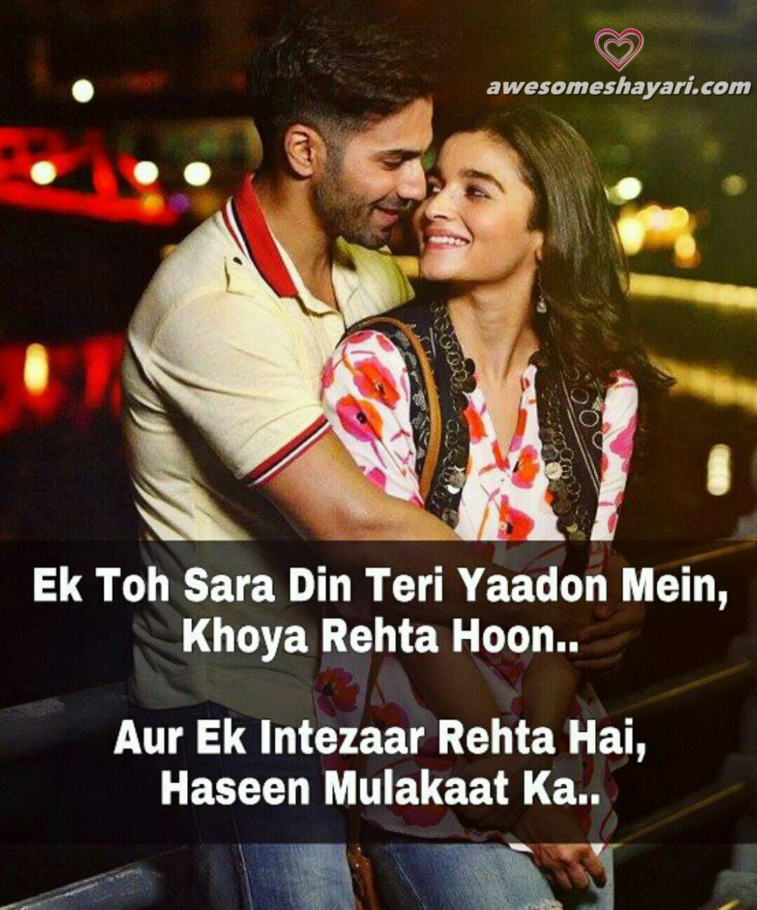 teacher and ek din dil We don't upload dil mera tod ke hasdi ek din tu bhi royegi mp3 song downlode, we just retail information from other sources & hyperlink to them when there is a .
