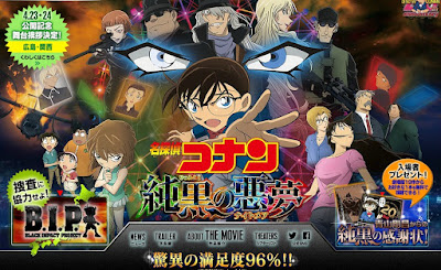 Film Detective Conan: The Darkest Nightmare (2016) Film Subtitle Indonesia Full Movie Gratis