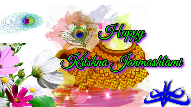 Happy shri krishana Janmastami 2020 greeting cards,wishes,wallpaper Happy Janmastami greeting card,sms image,sms hindi,lord krishna,radhe,makhanchor,hinditecharea.com,guhala