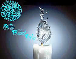 Kartu Ucapan Tahun Baru Islam