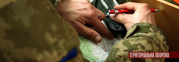 Офіцери бригад тероборони вчаться планувати бойові дії