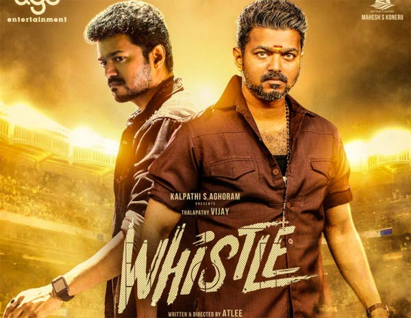 Whistle (2019) Telugu 400MB DVDScr 480p