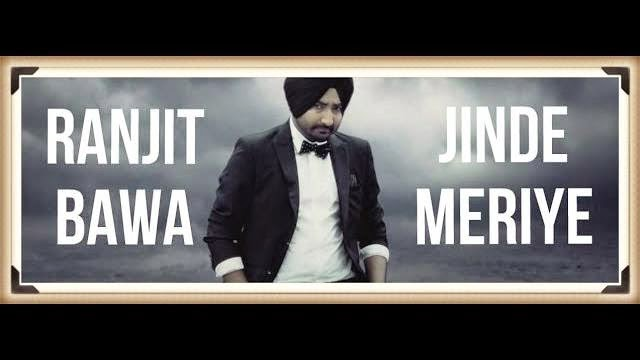 JINDE MERIYE SONG LYRICS & VIDEO | RANJIT BAWA | LATEST SAD SONG 2014